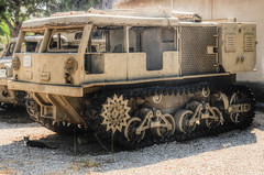 armored tractor (maskirovka77) Tags: israeldefenseforces idf museum idfmuseum tanks m48 outdoors hdr armoredcar artillery antiaircraft armoredpersonnelcarrier bridgingequipment