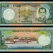 (BTN7d) 2000 Bhutan Royal Monetary Authority of Bhutan, One Hundred Ngultrum (A/R)...
