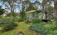 4 Guides Close, Wyongah NSW
