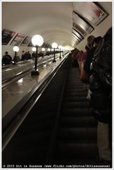   Arbatskaya   Arbatskaja (Dit is Suzanne) Tags: people subway metro russia moscow tube moskou rusland metrostation mensen img3001  moscowmetro    arbatskaya arbatskaja views100   canoneos40d    arbatskopokrovskayaline arbatskaia 23092013 sigma18250mm13563hsm ditissuzanne arbatskaa