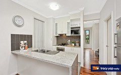 5/1 Checkley Court, Ermington NSW