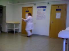 IMG_0792 (Бесплатный фотобанк) Tags: медицина поликлиника поликлиника82 россия москва
