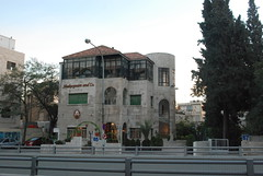 Shakespeare & Co - 3rd Circle, Amman (jrozwado) Tags: restaurant asia amman shakespeare jordan