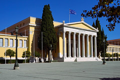 Zappeion (liebesknabe) Tags: athens greece griechenland athen zappeion sonyalpha a5100  selp1650 sel1650 ilce5100 evangeloszappas