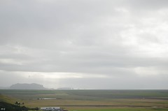 Du haut de Skogafoss (Yunadetoi) Tags: islande iceland voyage paysage landscape skogar skogafoss