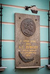 Arbat (Valeri Pizhanski) Tags: moscow  arbat  street  pushkin
