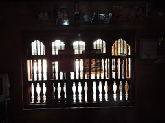 Malenadu  Old Style Traditional Home Photos Clicked By CHINMAYA M RAO (67)