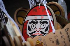 DARUMA Ema board (Teruhide Tomori) Tags:     daruma  ema  onomichi hiroshima japan senkojitemple