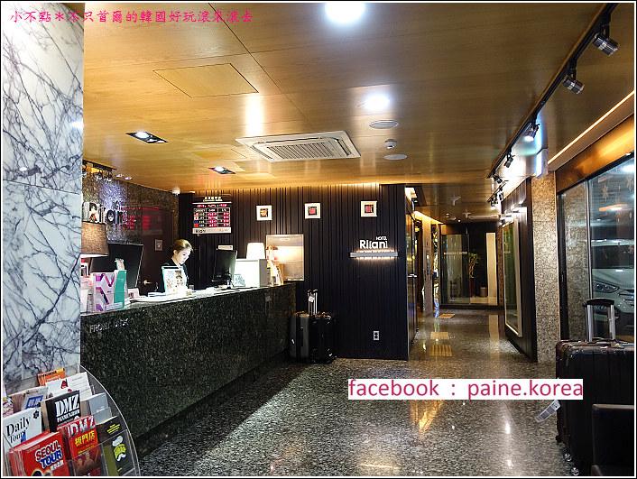 首爾Rian日安飯店 (31).JPG