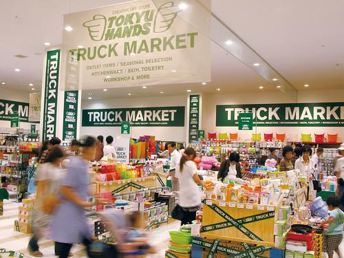東急ハンズ トラックマーケットの写真