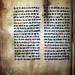 Ethiopian Prayer Book: Page 212