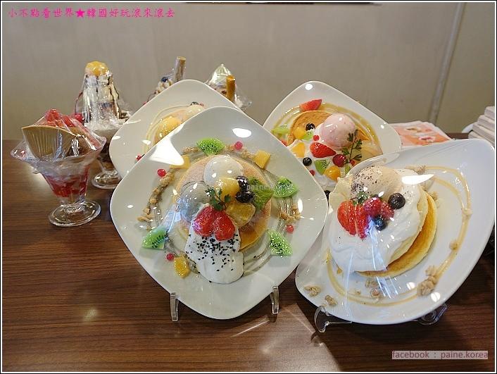 日本京都Kyoto karafuneya Coffee (20).JPG
