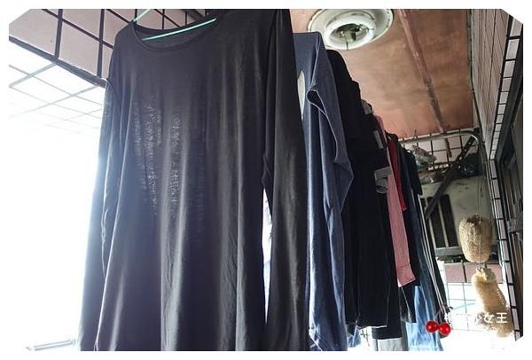松林科技洗衣球,洗衣球,MuB洗衣球,洗衣球效果,洗衣球原理,韓國環保洗衣球,