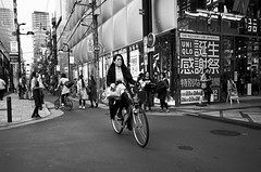 Osaka !! (Eason Q) Tags: glico signboard neon osaka japan shinsaibashi