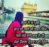 WaheguruJi (Fateh_Channel_) Tags: fatehchannel punjab youth waheguru