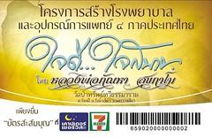 Lodge Buriram Lodge Buriram Nangrong Phanomrung