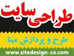 200  (iranpros) Tags:          200 200