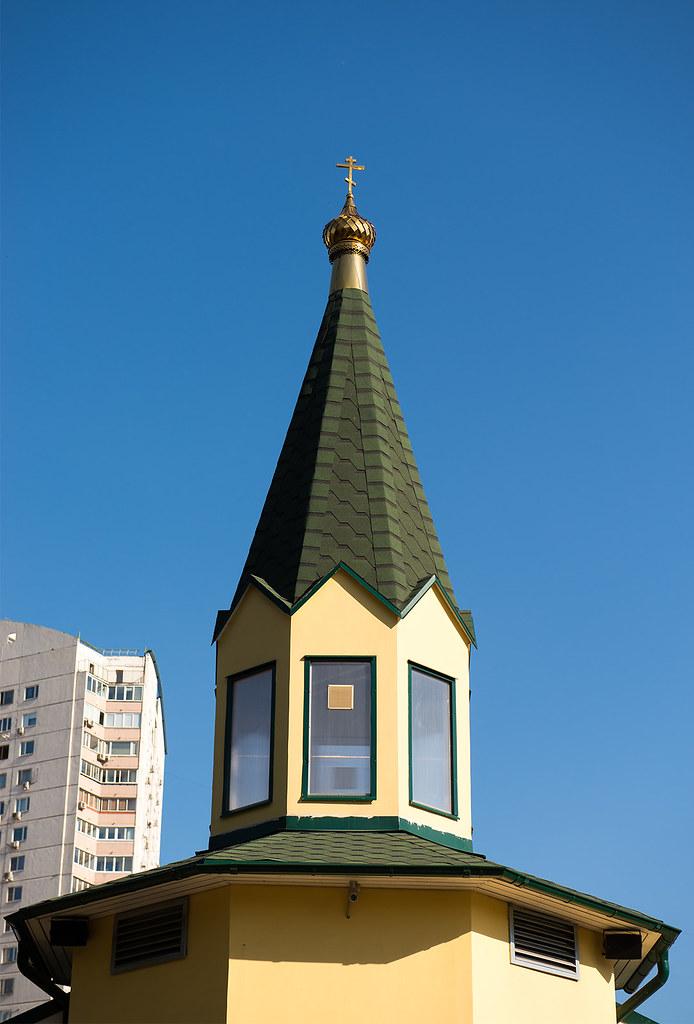 фото: Alexander Nevsky Temple (Temp. building)