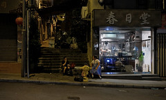 """""""mother & daughter"""" (hugo poon - one day in my life) Tags: xt2 23mmf2 hongkong sheungwan hollywoodroad citynight mother daughter antique vanishing family alley"""
