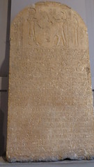 Hieroglyphs - Egyptian Museum (Rckr88) Tags: egyptianmuseum egyptian museum museums cairo africa egypt ancient ancientegypt pharoahs pharoah travel travelling hieroglyphs