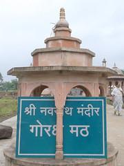gorakhnath-temple-trambakeswar-19 (umakant Mishra) Tags: amitshah gorakhmath gorakshamath kumbhamela maharastra nashik navnathtemple soubhagyalaxmimishra touristspot tryambakeswar umakantmishra