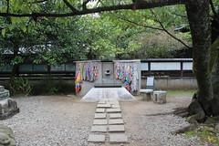Denkmal für Hiroshima