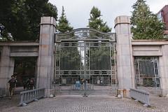 IMG_6092 (Jim 陳) Tags: 成田機場 上野 東京大學 阿美橫 tokyo ueno university