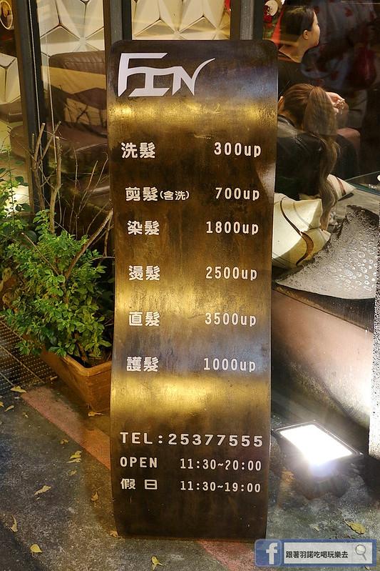 FIN台北中山髮型沙龍07