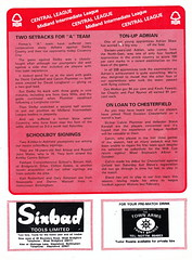 Nottingham Forest vs Coventry City - 1982 - Page 20 (The Sky Strikers) Tags: nottingham forest coventry city football league division one ground official match day programme 40p