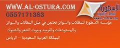 cover test ppt design (AlosturaUmbrellas. 0557171383) Tags: photo                            wwwalosturacom  s 0557171383