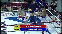 ศึกจ้าวมวยไทย ช่อง 3 ล่าสุด 2/4 24 ตุลาคม 2558 Muaythai HD