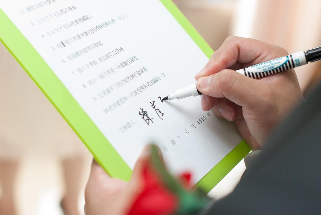 婚禮記錄韻萍與孝謙-127