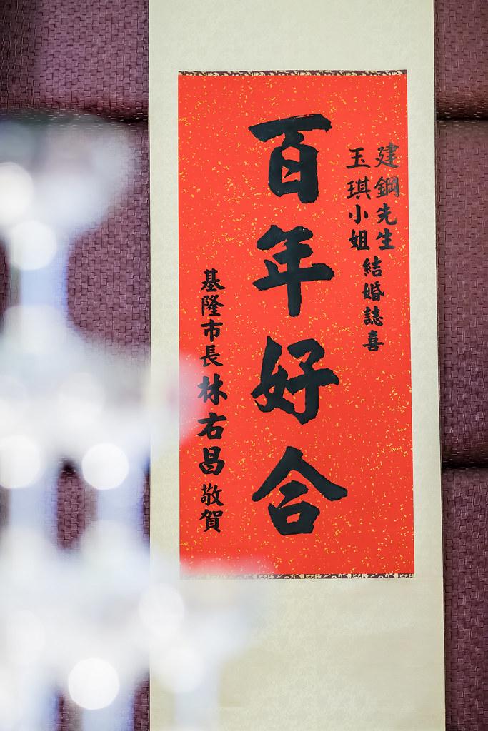 臻愛婚宴會館,台北婚攝,牡丹廳,婚攝,建鋼&玉琪177