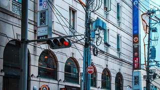 Japon156