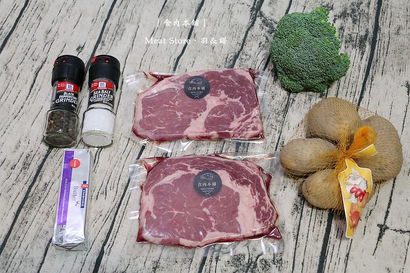 食肉本舖004