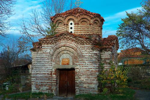 """Черква """"Свети Никола"""", 13- век, Сапарева баня"""