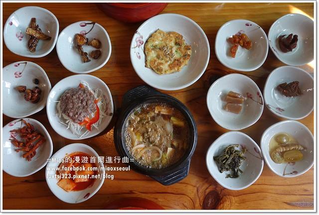 마니산산채비빔밥10