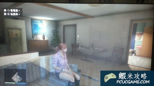 俠盜獵車手OL(GTA5) 購房指南 教你一次就買到想要的房子