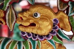 慈護宮_14 (Taiwan's Riccardo) Tags: color digital 35mm 北海岸 f14 taiwan evil fujifilm fixed fujinon asph 金山 ebc 2015 台北縣 milc apsc xt10 慈護宮 fujifilmlens
