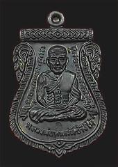 หลวงปู่ทวด หลวงพ่อทอง วัดสำเภาเชย จ.ปัตตานี พร้อมกล่อง ทอง 93 ปี 53 เนื้อทองแดงรมดำ สภาพผิวพรรณดำสวยเงางามไม่มีด่างดำ