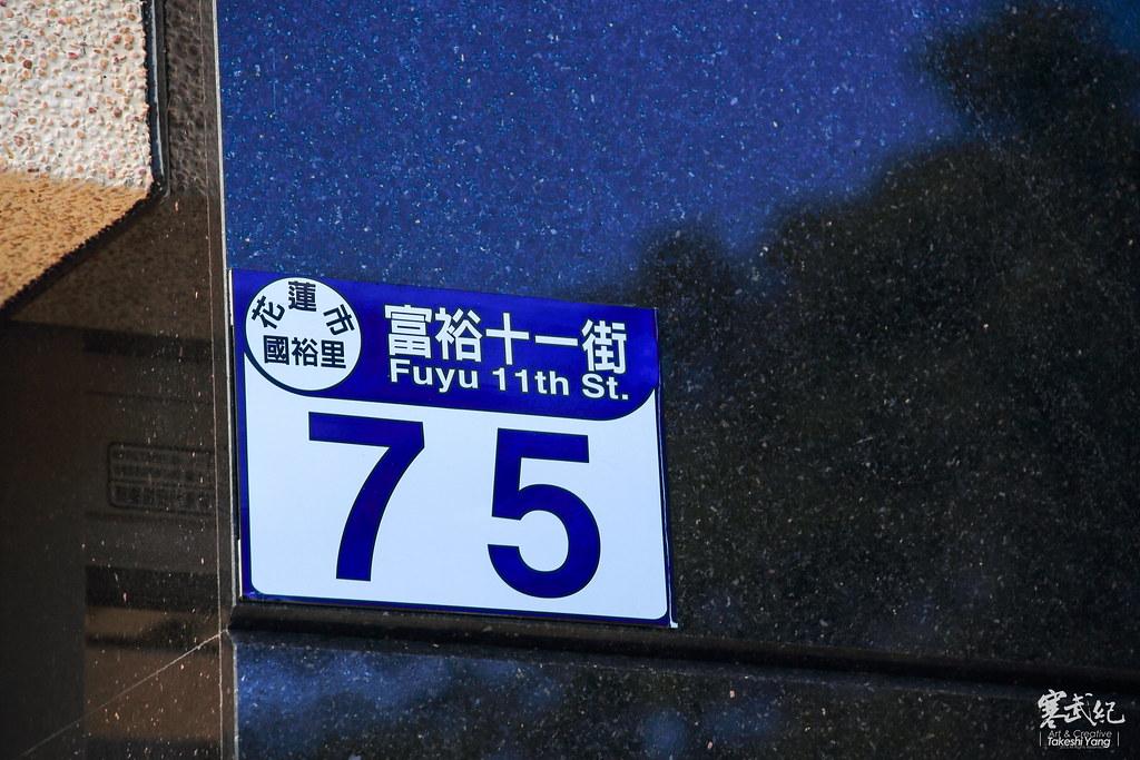 OG1A2737
