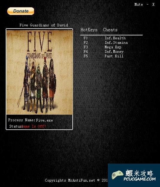 戴維的五侍衛 v1.0五項修改器MrAntiFun版