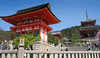 The Temple Gates (Aimless Alliterations) Tags: japan kyoto canonpowershota610 buildingsandstructures