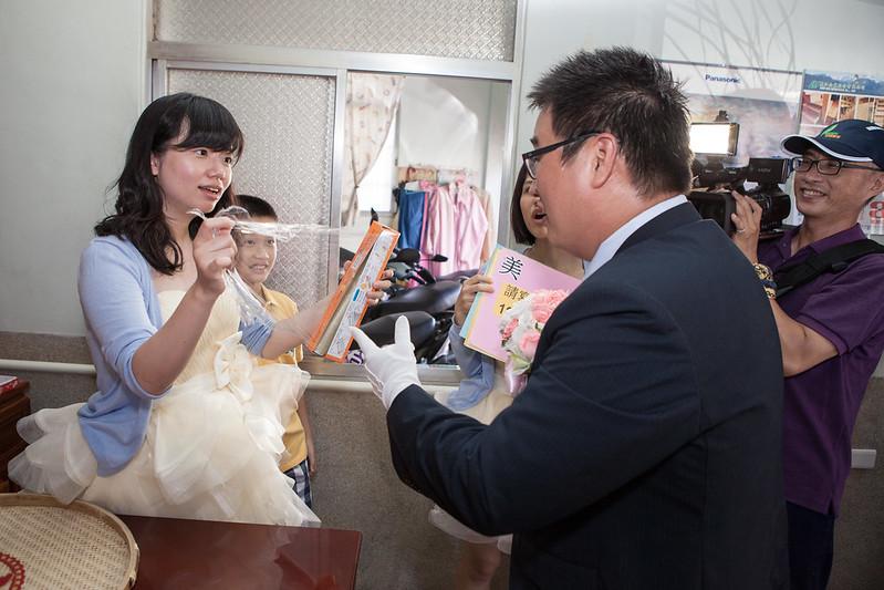 孟峰&梵齡 婚禮紀實-98