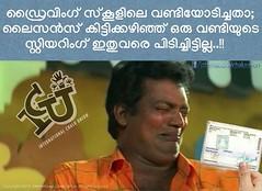 #icuchalu #plainjoke Credits: Syam Kumar ICU (chaluunion) Tags: icuchalu icu internationalchaluunion chaluunion