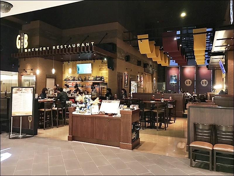GB鮮釀餐廳