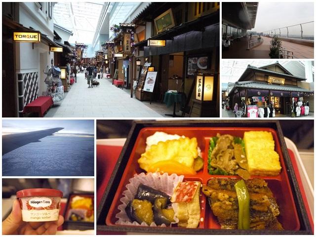 日本東京羽田機場江戶小路日航jal飛機餐伴手禮購物免稅店page