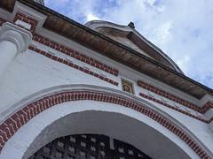 Kolomenskoe, Moscow (Russia) (Ventrosus) Tags: sky church wall gate icon monastery