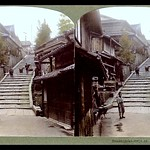 A RAINY DAY in OLD KYOTO -- Back in 1905 thumbnail