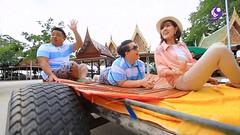 คู่เลิฟตะลอนทัวร์ ล่าสุด สุพรรณบุรี 3/4 27 กันยายน 2558 ย้อนหลัง Koulove HD uploaded